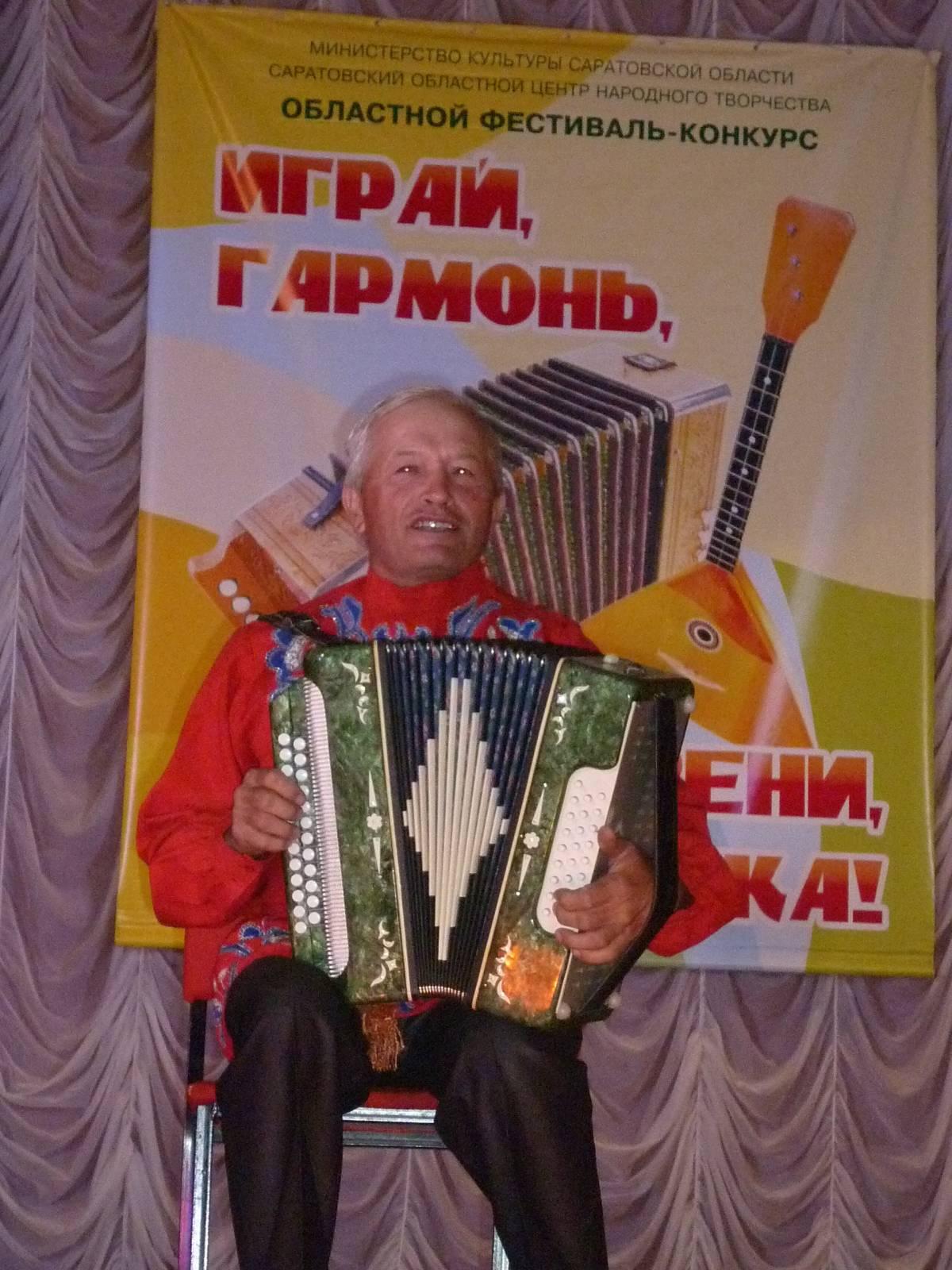 Сценарий на конкурс играй гармонь